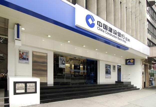 SR2C - Quand les entreprises chinoises sont elles mêmes victimes de la contrefaçon