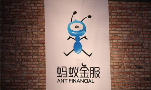 SR2C - Comment Ant Financial (société de services financiers d'Alibaba Group) fonctionne-t-elle (2).jpg
